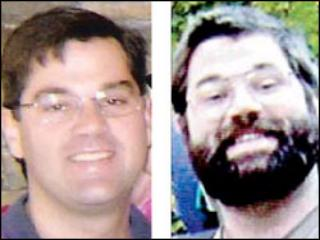 Georgia Missing Person Notices-Georgia Missing Person Notice Website-Gary Leighton Chronister