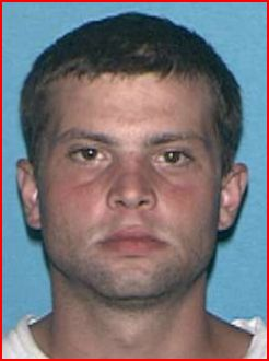 Missouri Missing Person Notices-Missouri Missing Person Notice Website-Richard Dewain Hess