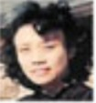 Unknown Missing Person Notices-Unknown Missing Person Notice Website-Xiang Sun